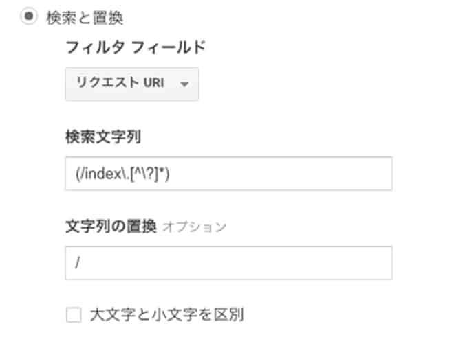 jyogai-4