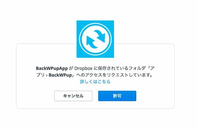 backwpup-l