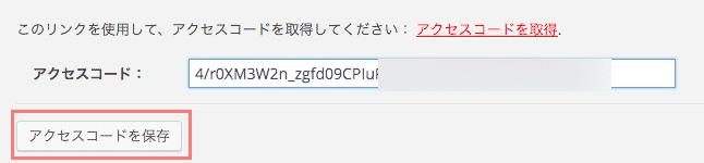 ga-plug6