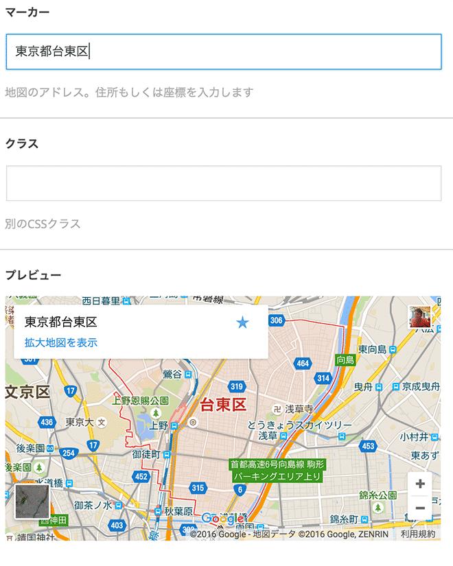 shortcode39