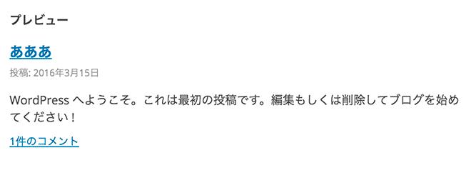 shortcode43