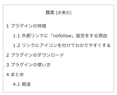 toc-4