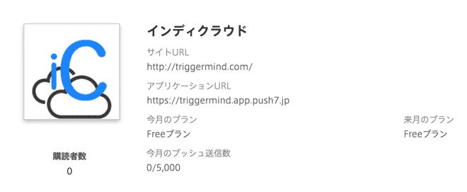 push7-5