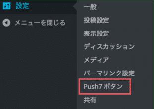 push7-7
