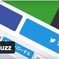 WordPressでFacebookに「いいね」してもらいやすくなる「VA Social Buzz」