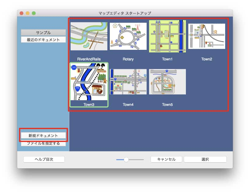 mapeditor2