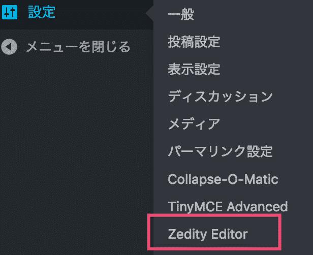 zedity1