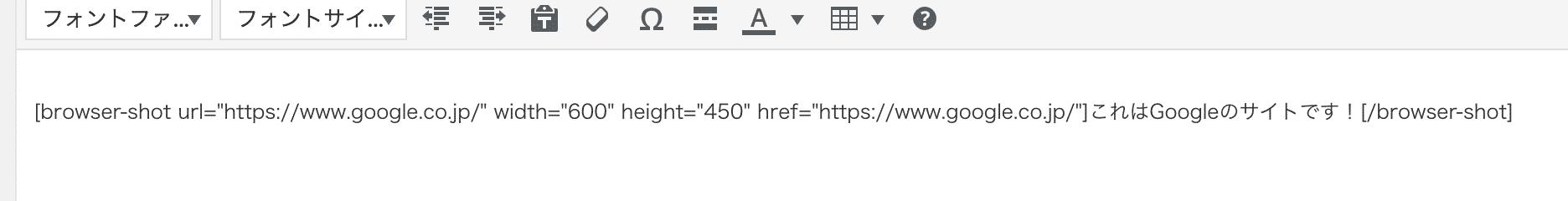 browsershors3