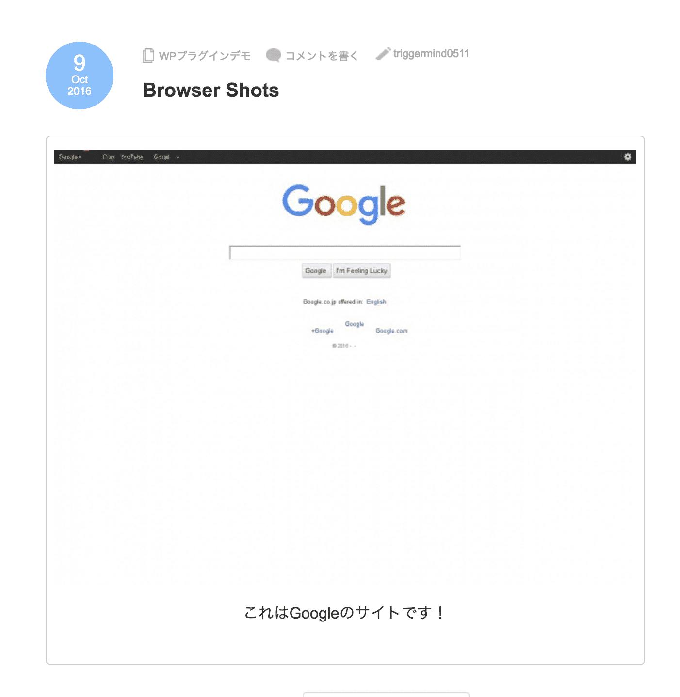 browsershors4