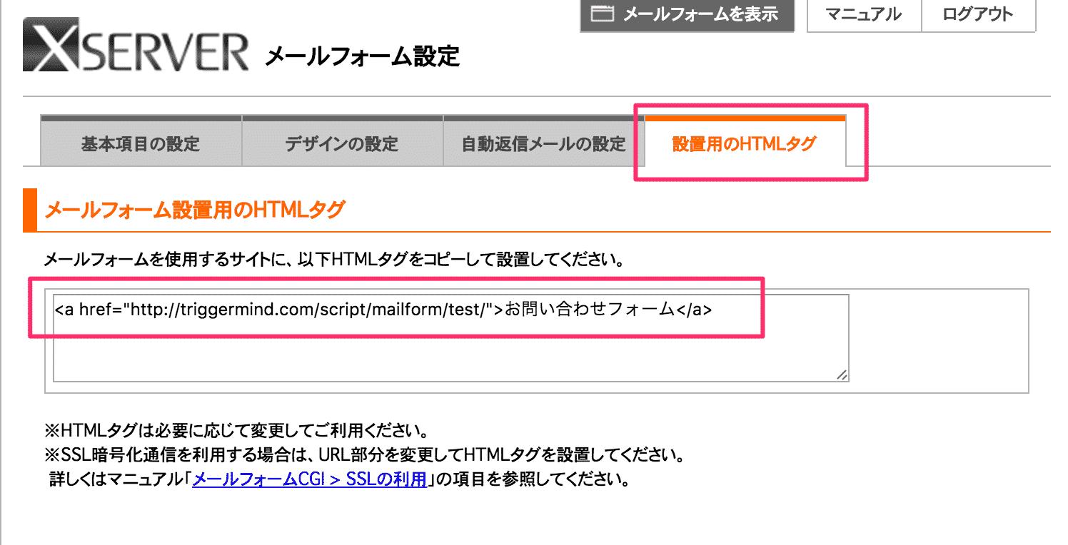 mail-cgi11