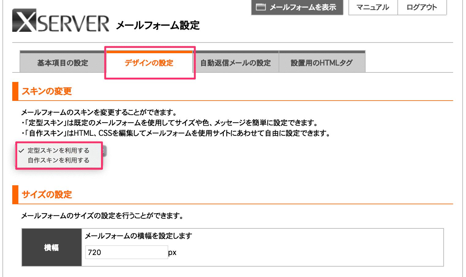 mail-cgi5