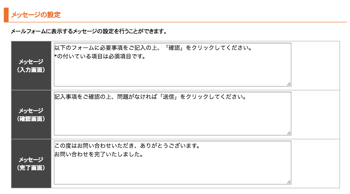 mail-cgi7