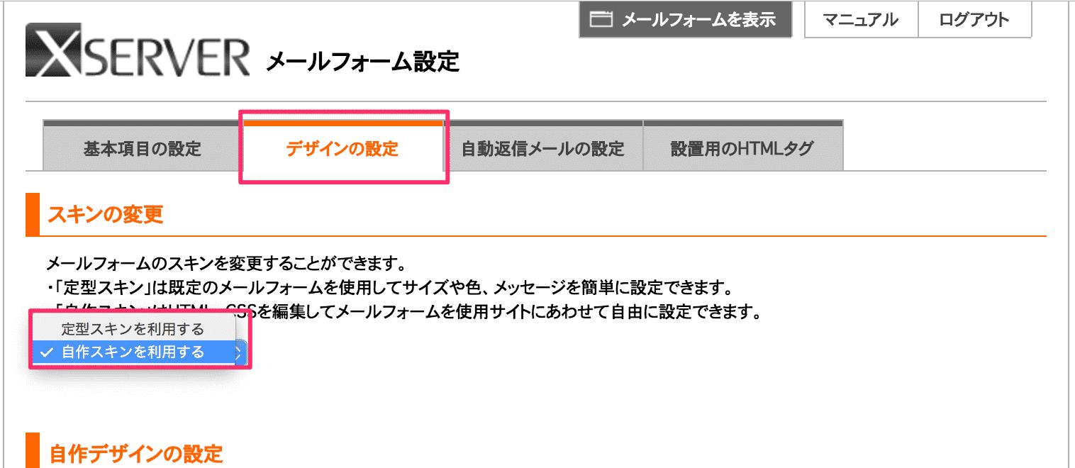 mail-cgi8