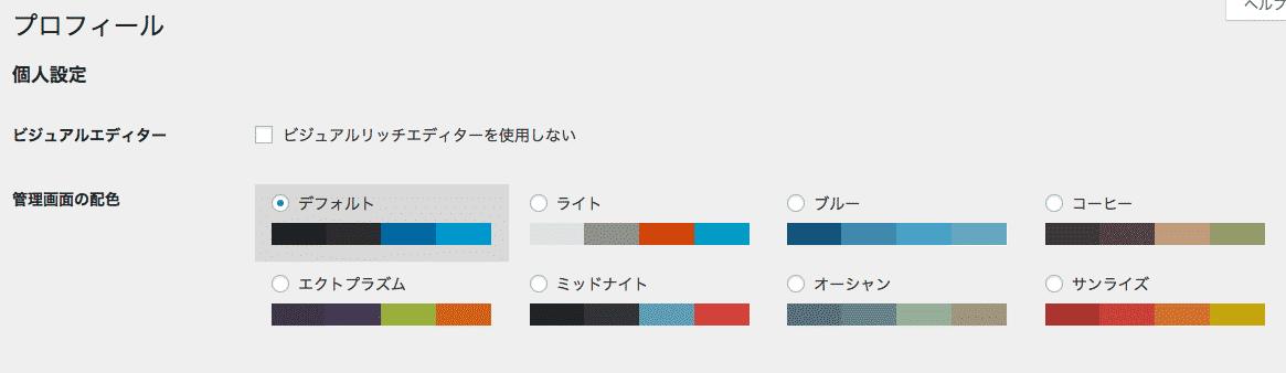 admin-color1